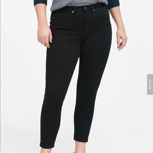 NWT Banana Republic Curvy Mid-Rise Skinny Jeans 30